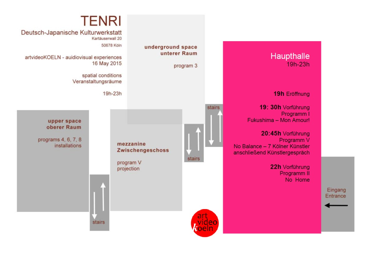 tenri-mainhall-program1
