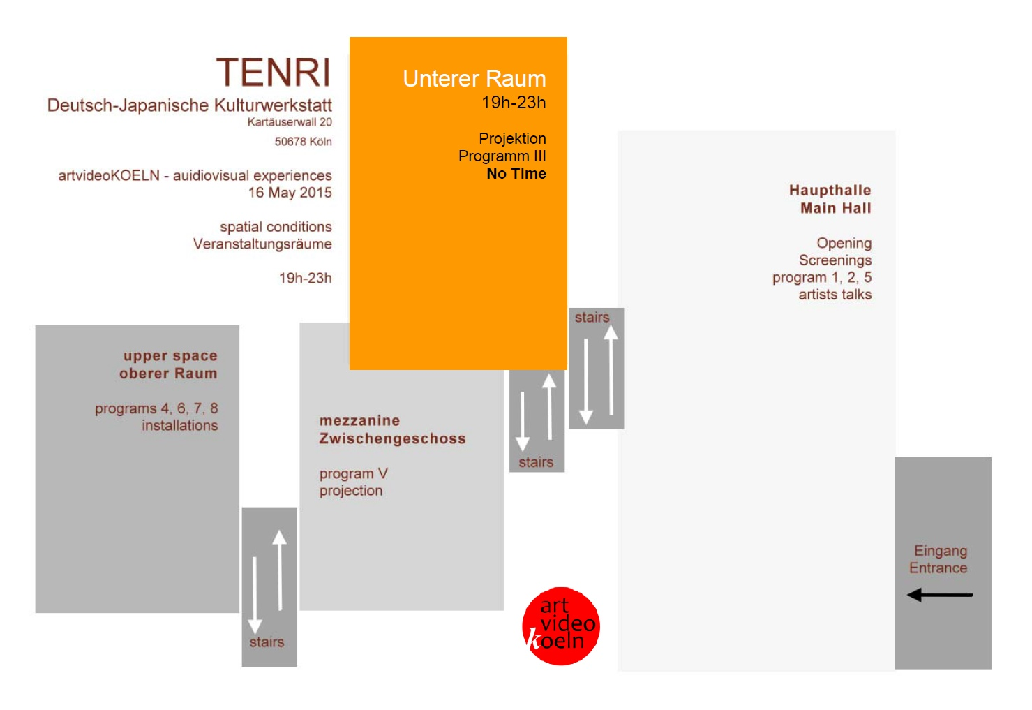 tenri-under-program33
